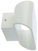 BG LKT393A Wall Light LED 8.3W White