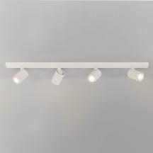 Astro Lighting 1286007 Spotlight 4 x LED White